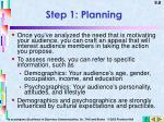 step 1 planning4