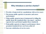 why introduce a service charter