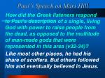 paul s speech on mars hill1
