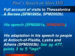 paul s speech on mars hill2