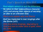 paul s speech on mars hill3