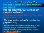 paul s speech on mars hill4