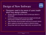 design of new software