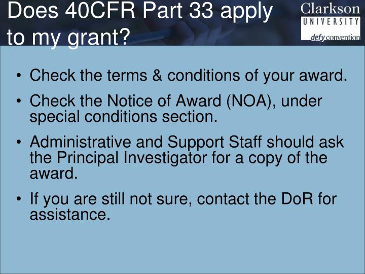 Does 40CFR Part 33 apply