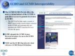 echo and gcmd interoperability