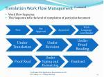 translation work flow management1