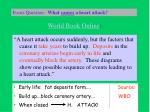 world book online1