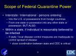 scope of federal quarantine power
