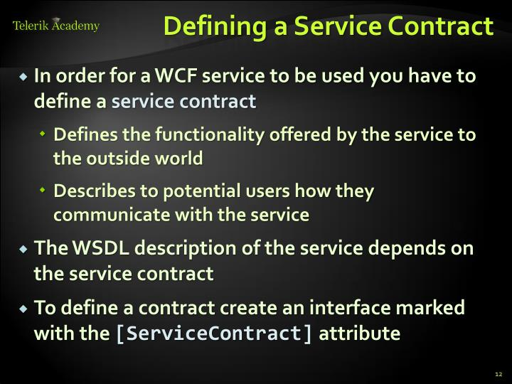Defining a Service