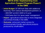 reta 8163 implementing core agriculture support program phase ii in the gms