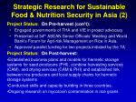 strategic research for sustainable food nutrition security in asia 2