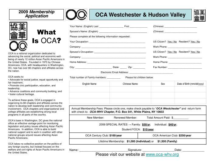 OCA Westchester & Hudson Valley