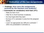 evaluation of the two assignments4