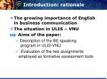 introduction rationale