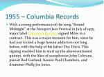 1955 columbia records