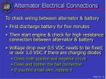 alternator electrical connections