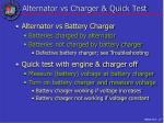 alternator vs charger quick test