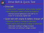 drive belt quick test