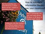 how to introduce information literacy into your classroom