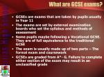 what are gcse exams