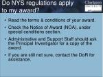 do nys regulations apply to my award