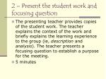 2 present the student work and focusing question