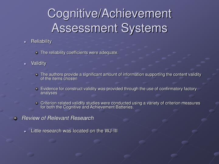 Cognitive/Achievement Assessment Systems