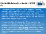 falsified medicines directive 2011 62 eu 1