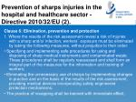 prevention of sharps injuries in the hospital and healthcare sector directive 2010 32 eu 2