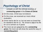 psychology of christ5