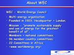 about wec