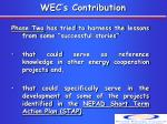 wec s contribution1