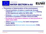 water section in aa1