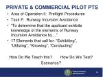 private commercial pilot pts