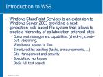 introduction to wss