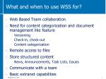 what and when to use wss for