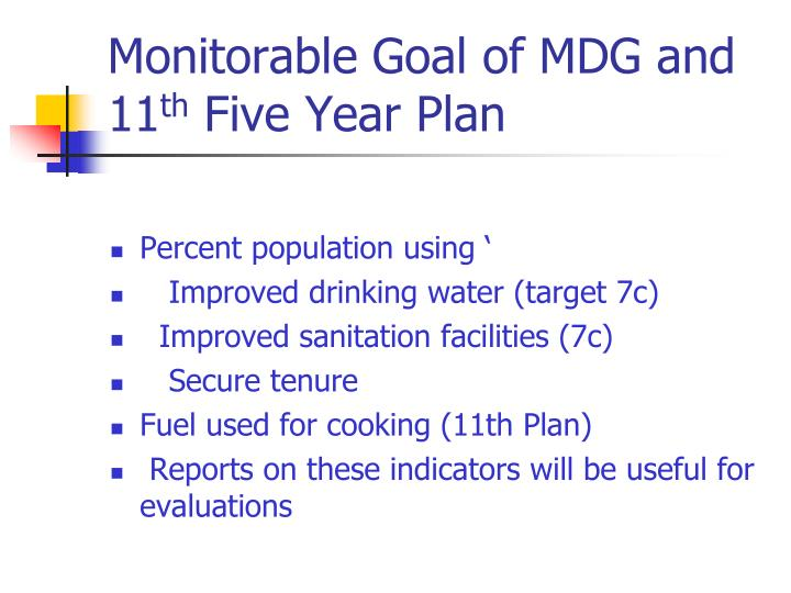 Monitorable Goal of MDG and 11