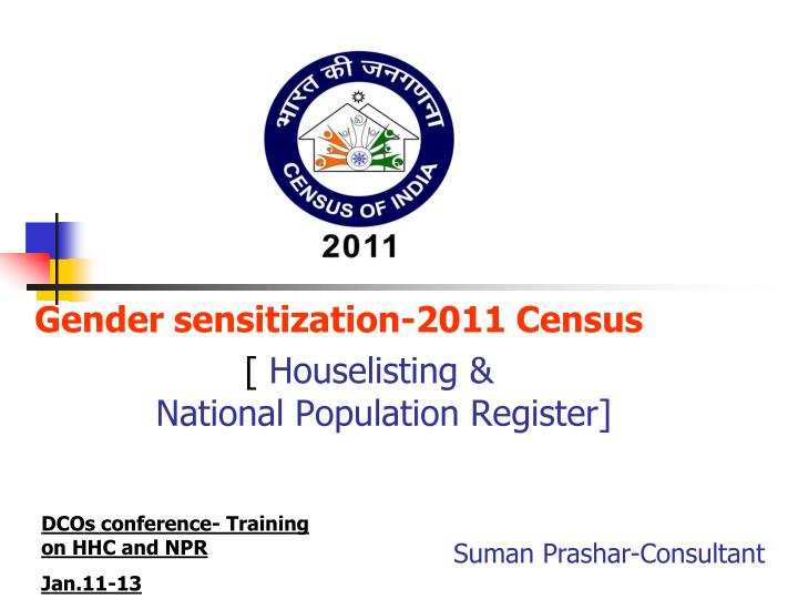 Gender sensitization-2011 Census