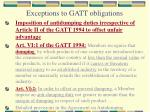 exceptions to gatt obligations1