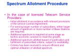 spectrum allotment procedure