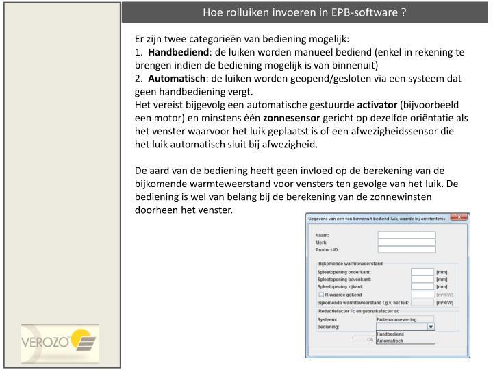 Hoe rolluiken invoeren in EPB-software ?