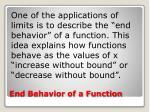 end behavior of a function