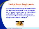 medical report requirements for non work related conditions4