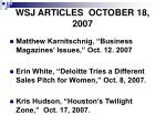 wsj articles october 18 2007