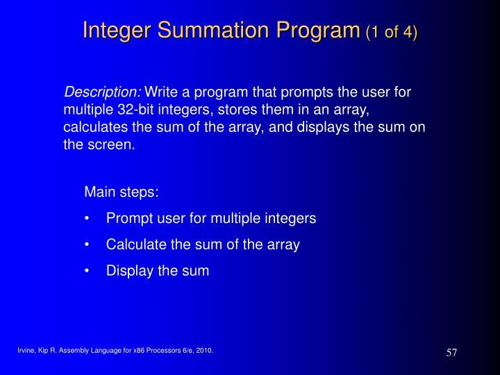Integer Summation Program