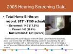 2008 hearing screening data