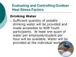 evaluating and controlling outdoor heat stress factors2