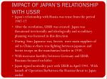 impact of japan s relationship with ussr