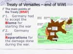 treaty of versailles end of wwi