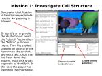 mission 1 investigate cell structure